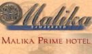 Гостиница Malika Prime