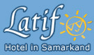 Латиф гостиница в Самарканде