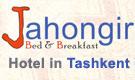 гостевой дом Джахонгир в Ташкенте