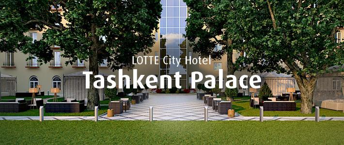 Lotte City Hotel Tashkent
